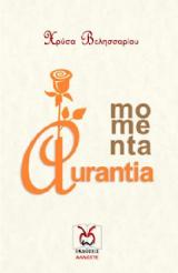Momenta Aurantia