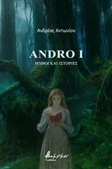 Andro I